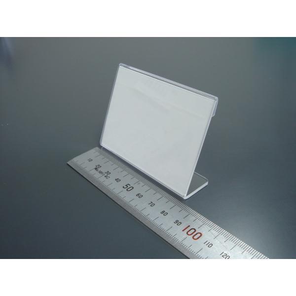 カードスタンド/カード立て L型 80mm幅 アクリル製(カードスタンド メニュー立て 透明)