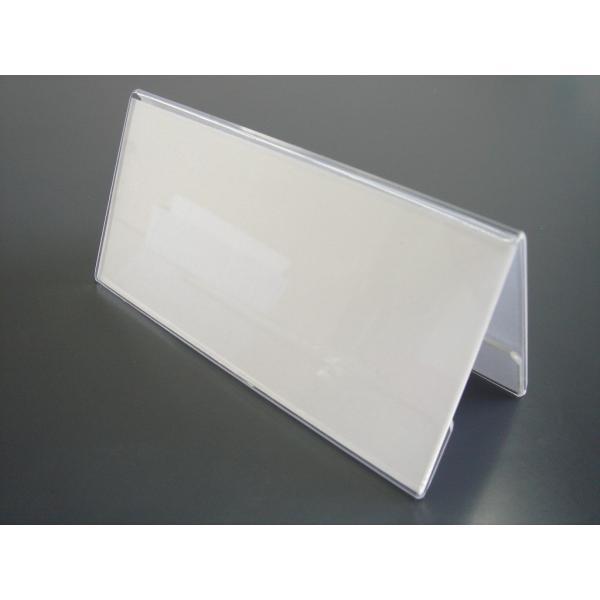 カードスタンド/カード立て V型 120mm幅 アクリル製(カードスタンド メニュー立て 透明)