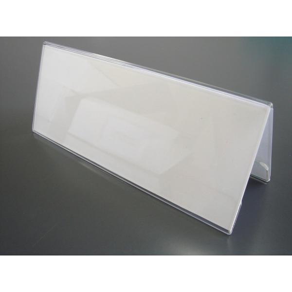 カードスタンド/カード立て V型 150mm幅 アクリル製(カードスタンド メニュー立て 透明)