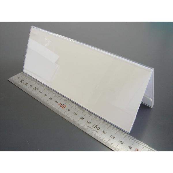 カードスタンド/カード立て V型 180mm幅 アクリル製(カードスタンド メニュー立て 透明)