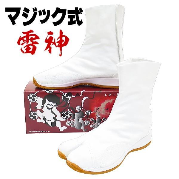 雷神 マジックエアー足袋・II(白)8型祭足袋 ショート(7枚タイプ)子供〜大人用|matsuriya-sonami