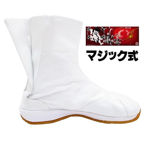 雷神 マジックエアー足袋・II(白)8型祭足袋 ショート(7枚タイプ)子供〜大人用|matsuriya-sonami|02