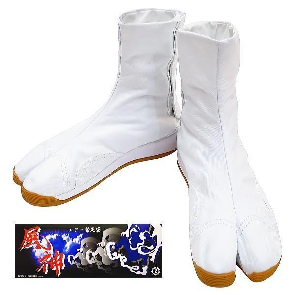 風神エアー足袋・II(白)7枚コハゼ(22.5〜23.5cmは6枚コハゼ) 9型祭足袋|matsuriya-sonami|02