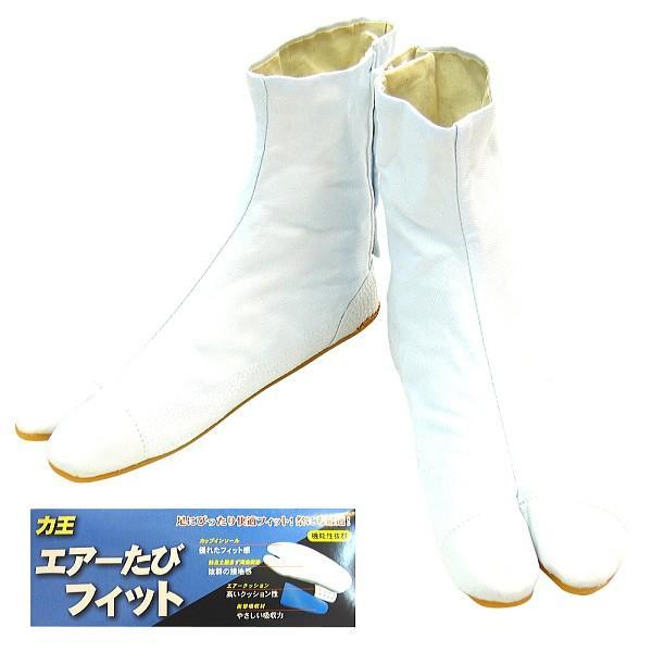 送料無料 エアー足袋フィット(白)7枚コハゼ matsuriya-sonami 02