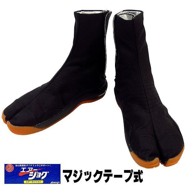 限定販売 マジックエアージョグ足袋(黒・ショート)6枚タイプ マジックテープ式|matsuriya-sonami|02