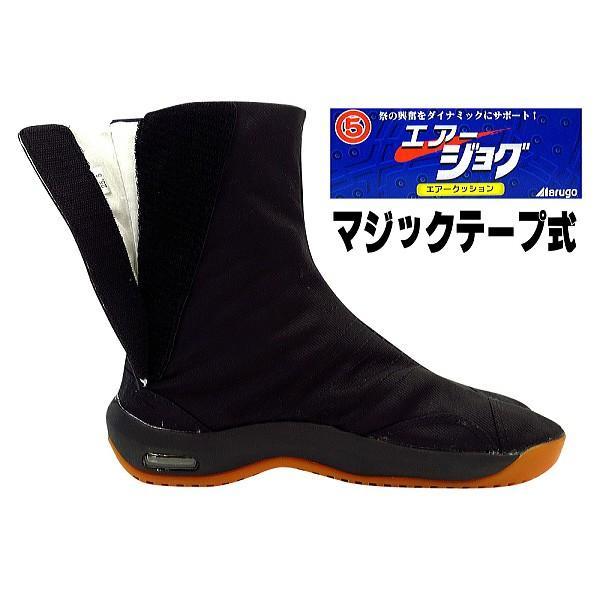 限定販売 マジックエアージョグ足袋(黒・ショート)6枚タイプ マジックテープ式|matsuriya-sonami|03