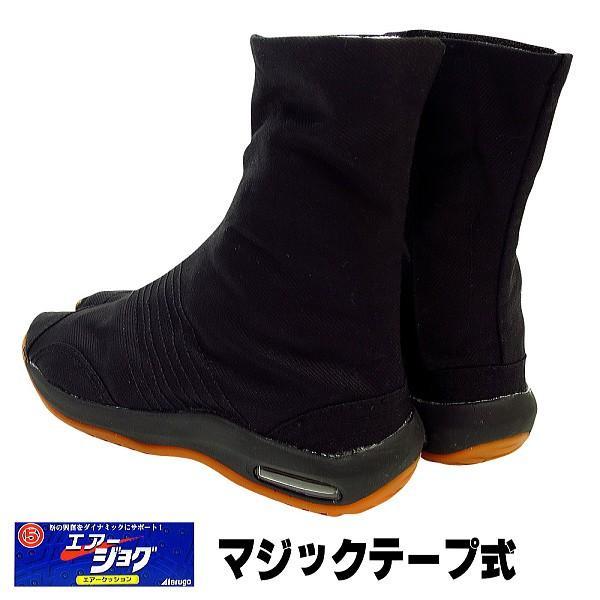 限定販売 マジックエアージョグ足袋(黒・ショート)6枚タイプ マジックテープ式|matsuriya-sonami|04