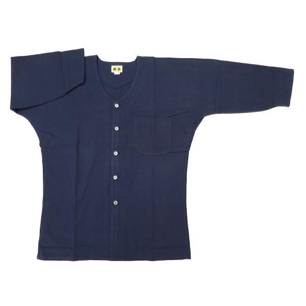 義若の綿紬(紺) 大人鯉口シャツ単品 男女兼用 義若オリジナル|matsuriya-sonami|02