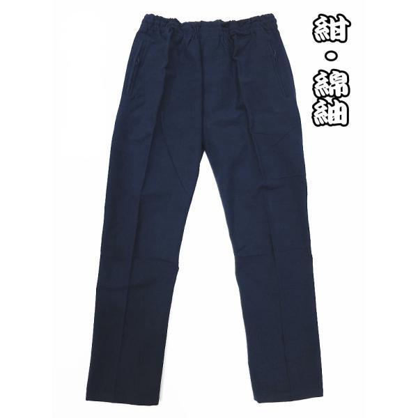 こだわりの綿紬 義若の股引き型ズボン (紺)超巾広サイズ(4L) 男女兼用 義若オリジナル|matsuriya-sonami
