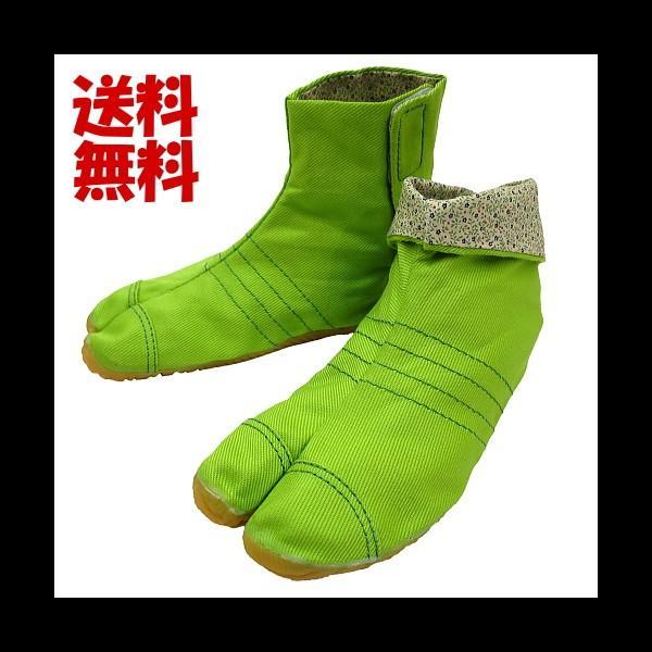 柄の裏地がお洒落なカラー足袋 ショート(グリーン)マジックテープ式 子供祭り足袋|matsuriya-sonami