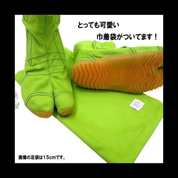 柄の裏地がお洒落なカラー足袋 ショート(グリーン)マジックテープ式 子供祭り足袋|matsuriya-sonami|05