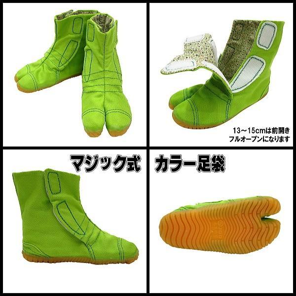 柄の裏地がお洒落なカラー足袋 ショート(グリーン)マジックテープ式 子供祭り足袋|matsuriya-sonami|06