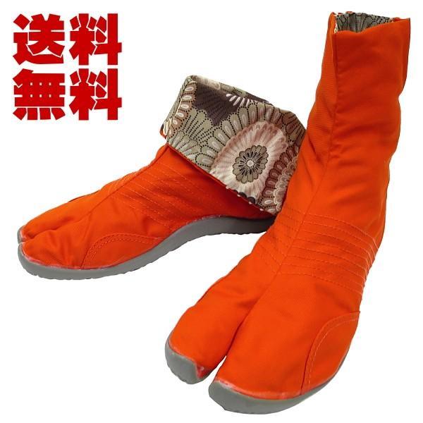 お洒落な大人のカラー足袋(オレンジ)7枚コハゼ|matsuriya-sonami