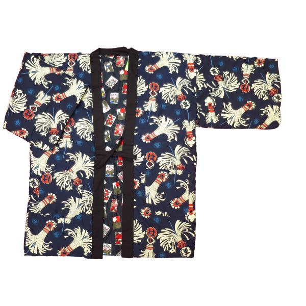 アンティーク和柄!綿入れ半纏リバーシブル(火消し・纏 紺) 男性用フリーサイズ|matsuriya-sonami