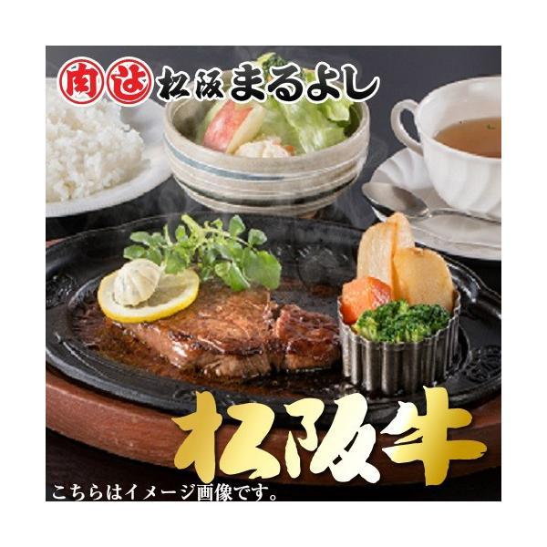 松阪牛 まるよし 松阪牛 ヒレステーキ 1枚200g 牛肉 ギフト グルメ 敬老の日|matsusaka-maruyoshi|06