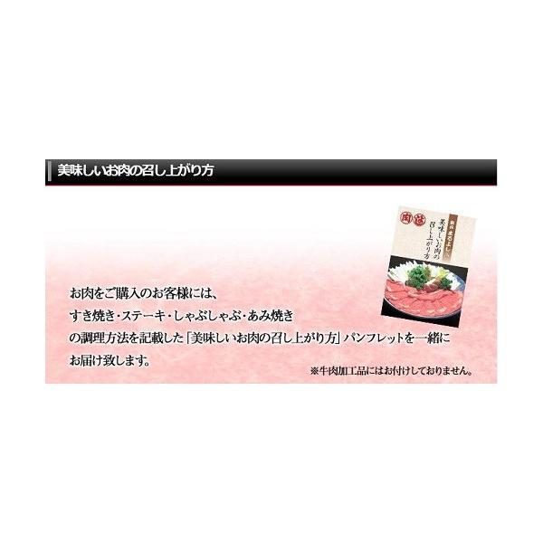 松阪牛 まるよし 松阪牛 ヒレステーキ 1枚200g 牛肉 ギフト グルメ 敬老の日|matsusaka-maruyoshi|07
