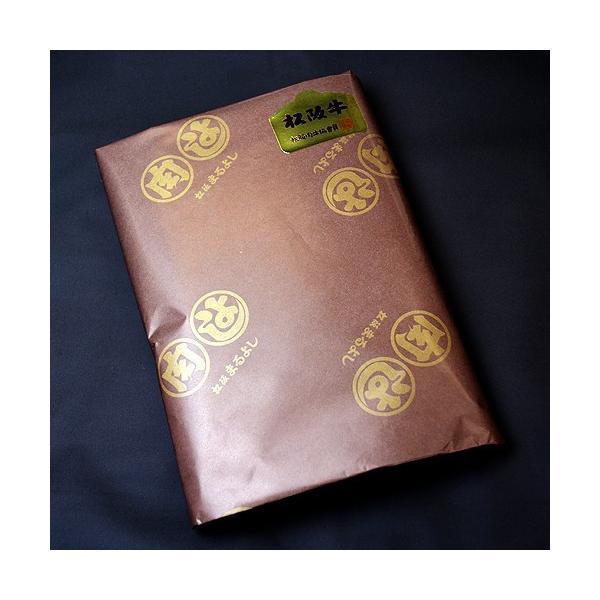 松阪牛 まるよし 松阪牛 サイコロ ステーキ 300g サーロイン 牛肉 ギフト グルメ 敬老の日 matsusaka-maruyoshi 03
