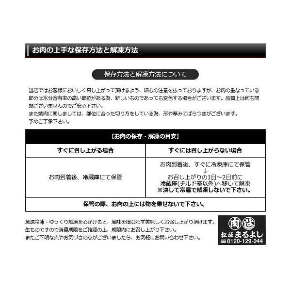松阪牛 まるよし 松阪牛 サイコロ ステーキ 300g サーロイン 牛肉 ギフト グルメ 敬老の日 matsusaka-maruyoshi 06