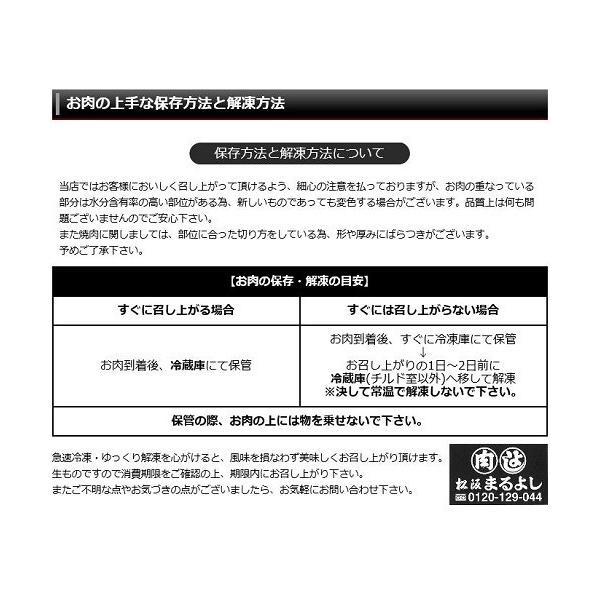 松阪牛 まるよし 松阪牛 サイコロ ステーキ 600g ブレンド 牛肉 ギフト グルメ 敬老の日 matsusaka-maruyoshi 06