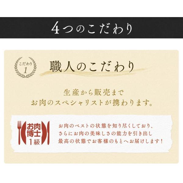 お歳暮 肉 A3等級松阪牛 ギフト 焼肉用 ロース 300g  国産 和牛 お祝い 牛肉 冷蔵 ブランド牛 グルメ|matsusakaniku|04