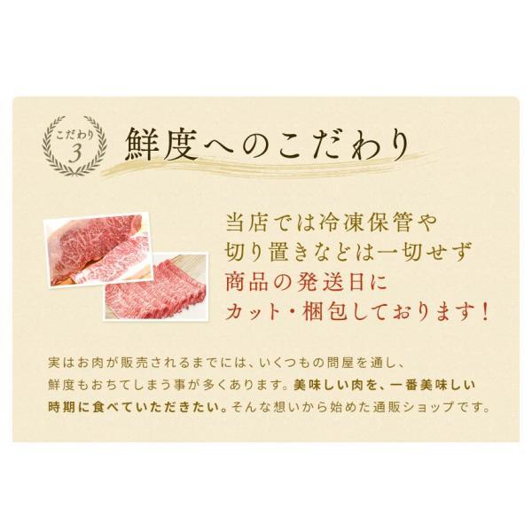 お歳暮 肉 A3等級松阪牛 ギフト 焼肉用 ロース 300g  国産 和牛 お祝い 牛肉 冷蔵 ブランド牛 グルメ|matsusakaniku|06