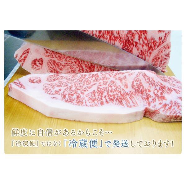 お歳暮 肉 A3等級松阪牛 ギフト 焼肉用 ロース 300g  国産 和牛 お祝い 牛肉 冷蔵 ブランド牛 グルメ|matsusakaniku|07