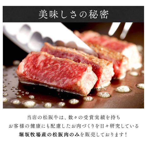 お歳暮 肉 A3等級松阪牛 ギフト サーロイン ステーキ 200g 2枚 国産 和牛 お祝い 牛肉 冷蔵 ブランド牛 グルメ 堀坂産|matsusakaniku|02