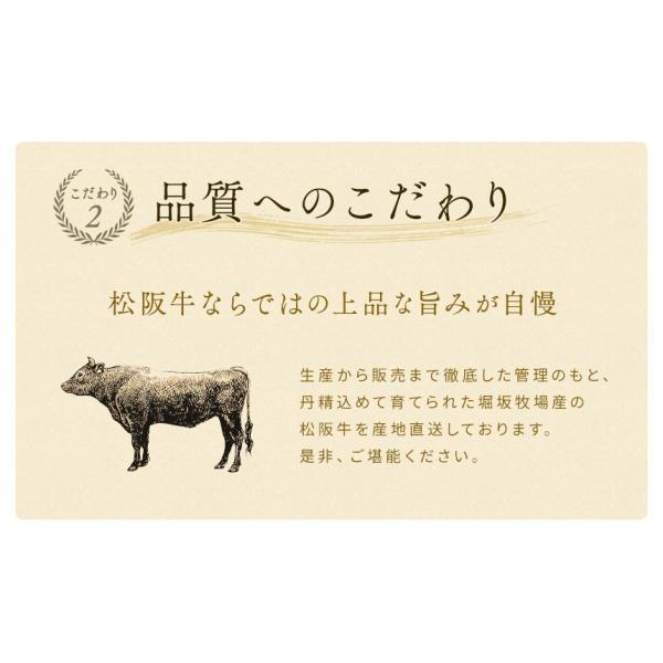 お歳暮 肉 A3等級松阪牛 ギフト サーロイン ステーキ 200g 2枚 国産 和牛 お祝い 牛肉 冷蔵 ブランド牛 グルメ 堀坂産|matsusakaniku|04