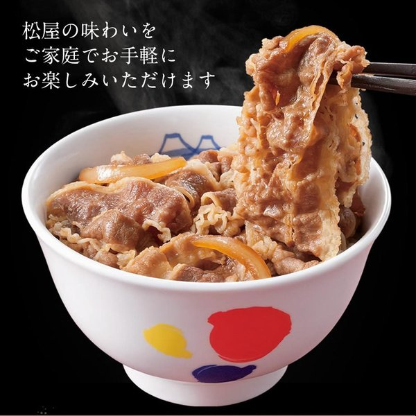 松屋牛めしの具(プレミアム仕様) 30個 牛丼の具 冷凍 |matsuyafoods|19