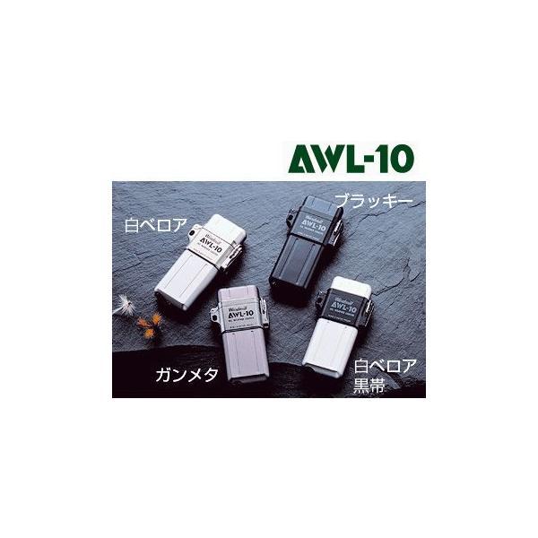 ウインドミル 内燃式 ターボライター AWL-10