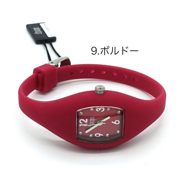 1AR by UNOAERRE イージーウォッチ イタリアン ジュエラー ウノアエレ レディース 腕時計 シリコン イージーウオッチ |matsuyatokeiten|13