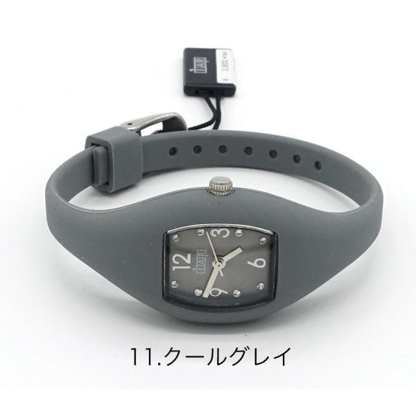 1AR by UNOAERRE イージーウォッチ イタリアン ジュエラー ウノアエレ レディース 腕時計 シリコン イージーウオッチ |matsuyatokeiten|15