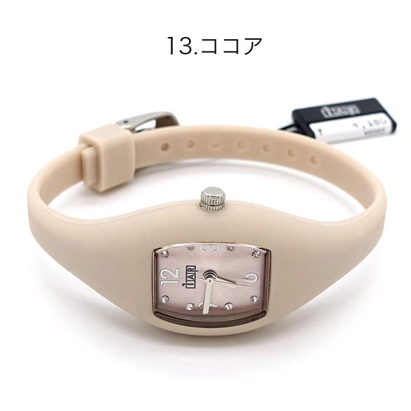 1AR by UNOAERRE イージーウォッチ イタリアン ジュエラー ウノアエレ レディース 腕時計 シリコン イージーウオッチ |matsuyatokeiten|17