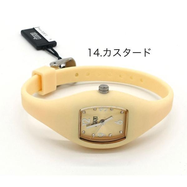 1AR by UNOAERRE イージーウォッチ イタリアン ジュエラー ウノアエレ レディース 腕時計 シリコン イージーウオッチ |matsuyatokeiten|18