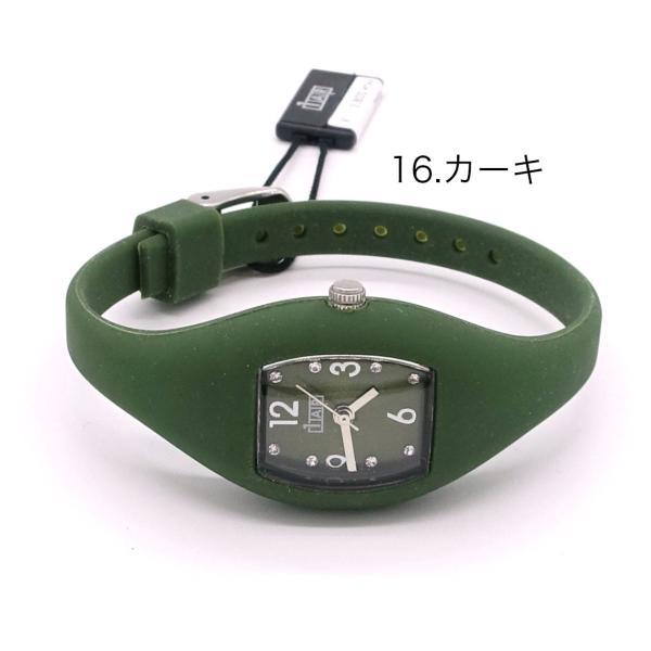 1AR by UNOAERRE イージーウォッチ イタリアン ジュエラー ウノアエレ レディース 腕時計 シリコン イージーウオッチ |matsuyatokeiten|20