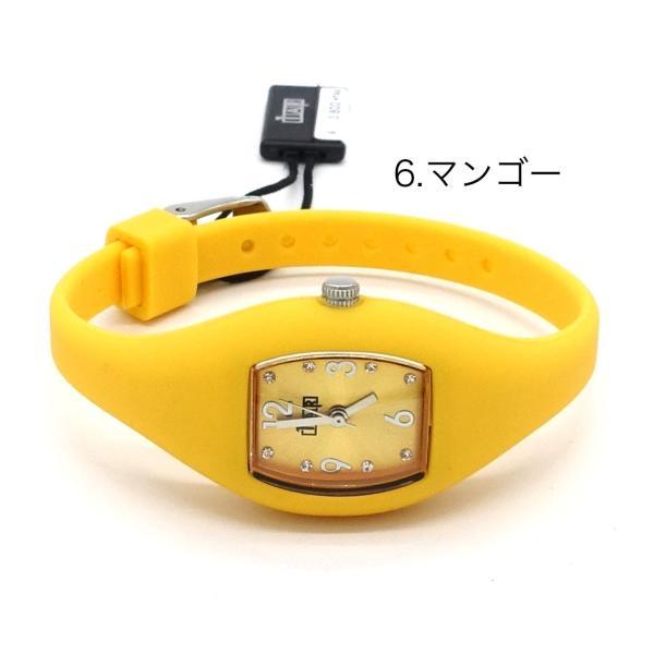 1AR by UNOAERRE イージーウォッチ イタリアン ジュエラー ウノアエレ レディース 腕時計 シリコン イージーウオッチ |matsuyatokeiten|10