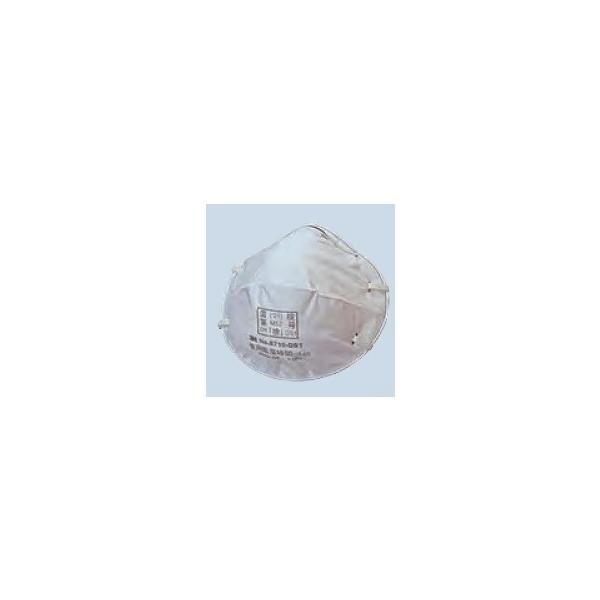 防塵マスク 8710-DS1K 2枚 8710-DS1K