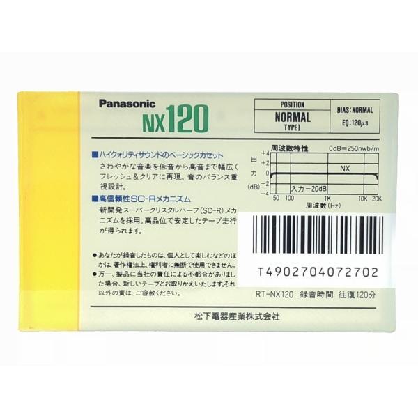 パナソニック Panasonic カセットテープ  NX120分 ノーマルポジション RT-NX120 旧世代|matt811|02