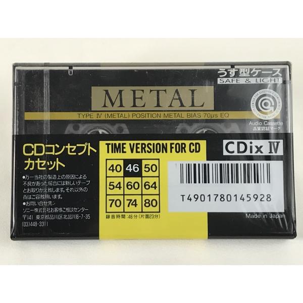 ソニー SONY メタル カセットテープ  CdixIV METAL 46分  入手困難 matt811 02