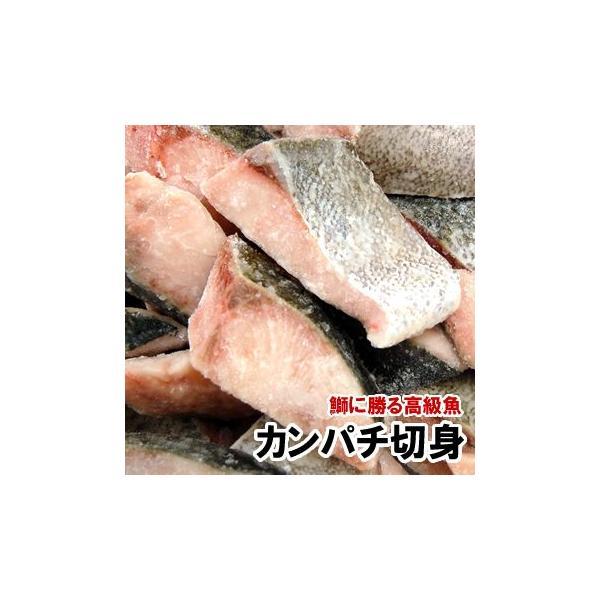 (便利な切身)国産 かんぱち切り身(冷凍)3切入り(カンパチ)