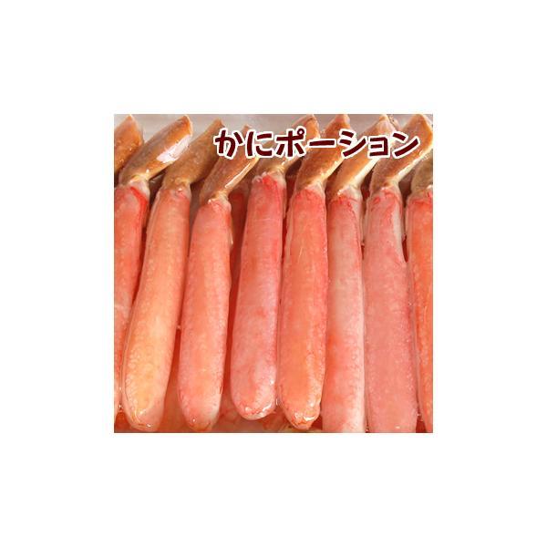 ズワイガニポーション(むき身)(冷凍) 3L 約1kg(40本入) むきみ・剥き身・棒身
