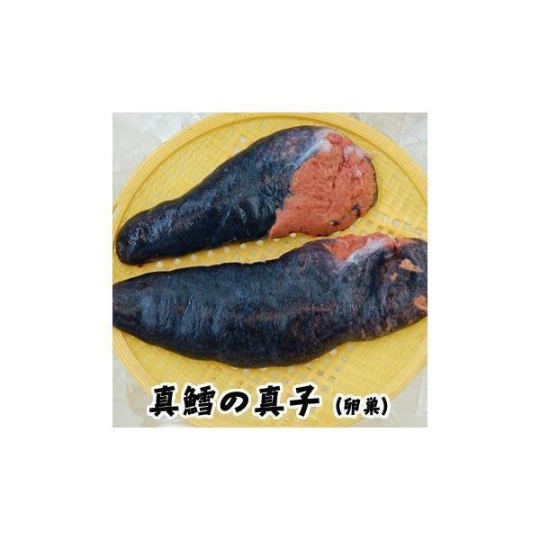 (限定品)真鱈の真子(卵巣)(冷凍)業務用  約1.2-1.4kg(浜坂産) ※切れ・破れあり  (本鱈・たら・タラ)