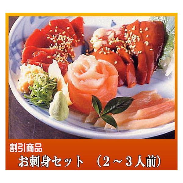 お刺身3種盛りセット(名古屋コーチン鶏肉 割引:松風地鶏)