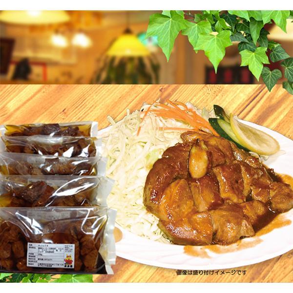 ヘルてき 5個入りパック ヘルテキ とんてき トンテキ 肉料理 豚ステーキ 豚肩ロース