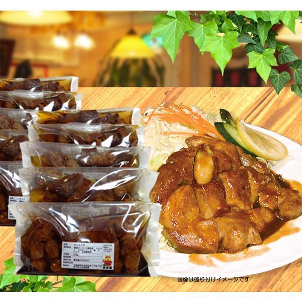 ヘルてき 10個入りパック ヘルテキ とんてき トンテキ 肉料理 豚ステーキ 豚肩ロース