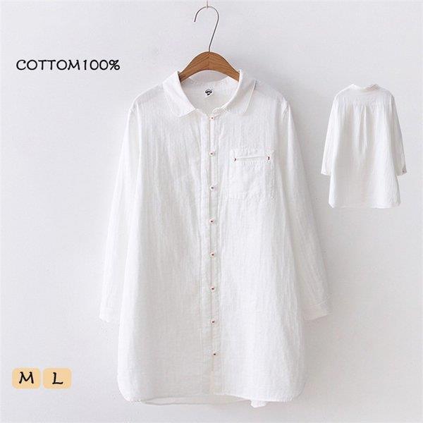ブラウスレディース白シャツ白ブラウスロング丈丸襟ラウンドカラー長袖綿100%トップスシャツコットン100%