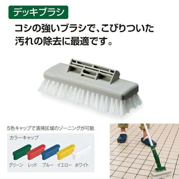 デッキブラシ FXデッキブラシ テラモト CL-319-000-0 業務用 お掃除 清掃 ブラシ FXシリーズ