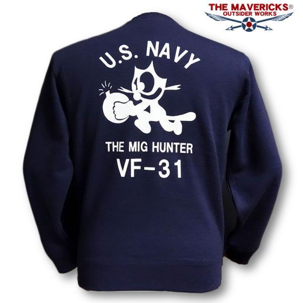 トレーナー ミリタリー メンズ 長袖 10oz 厚手 裏起毛 ロング ビンテージ スウェット MAVEVICKS ブランド 米海軍 NAVY 黒猫 CAT ネイビー|mavericks