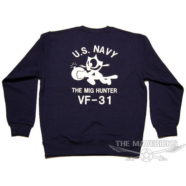 トレーナー ミリタリー メンズ 長袖 10oz 厚手 裏起毛 ロング ビンテージ スウェット MAVEVICKS ブランド 米海軍 NAVY 黒猫 CAT ネイビー|mavericks|05