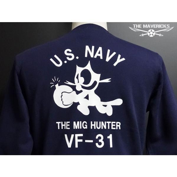 トレーナー ミリタリー メンズ 長袖 10oz 厚手 裏起毛 ロング ビンテージ スウェット MAVEVICKS ブランド 米海軍 NAVY 黒猫 CAT ネイビー|mavericks|06